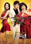 POSTER-200_Pounds_Beauty